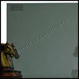 Offline Silver Grey Reflective Glass