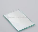 Copper free lead free Silver Mirror