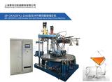 JBY-24/42SFKJ-2380 Double Gob Split Moulds Servo Glass Press Machine