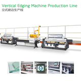 Glass Vertical Edging Production Line SLMX2516