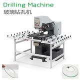 SINGIP Glass Drilling Machine SZK480