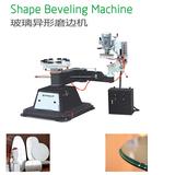 SINGIP Glass Shape Beveling Machine SYM1321
