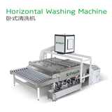 SINGIP Glass Washing Machine C series