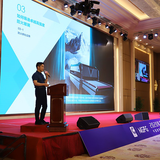 FIre-Proof Glass Conference in China.