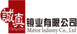 Chengzhen Mirror Industry Co., Ltd.