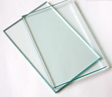 float glass for mirror