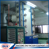 PVD Multi-Arc ion Coating MachinePVD